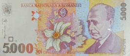 ルーマニア 未使用