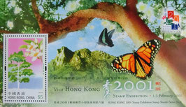 香港2001切手展 小型シート(8次)