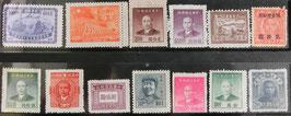 中華民国郵政