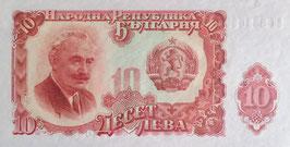 ブルガリア 未使用