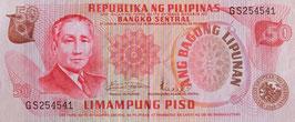 フィリピン未使用