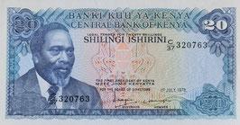 ケニア 未使用