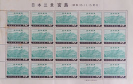 宮島の厳島神社20枚シート