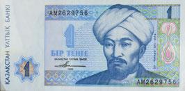カザフスタン共和国 未使用