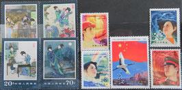 中国古典文学名著 中華人民共和国成立35周年