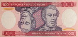 ブラジル共和国 未使用