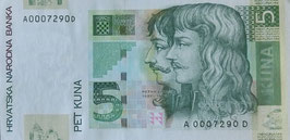 クロアチア国立銀行未使用