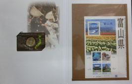 富山県500円切手入り