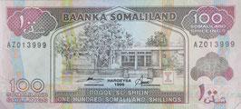 未承認国 ソマリランド共和国 未使用