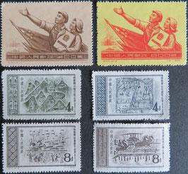 中華人民共和国憲法 東漢の画像