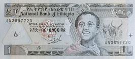 エチオピア 未使用