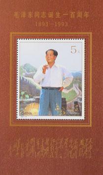 毛沢東同志誕生100周年