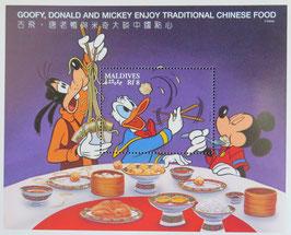 ミッキーの中国旅行 モルジブ