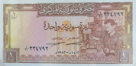 シリア・アラブ共和国 未使用