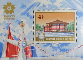 モンゴル国