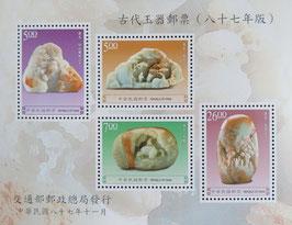 中華民国古代玉器