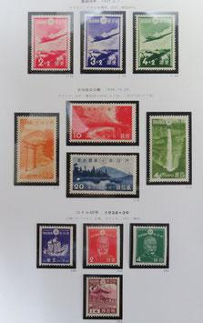 愛国切手・日光・コイル切手 未使用