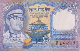 ネパール国立銀行 未使用