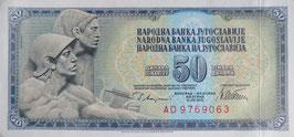 ユーゴスラビア未使用