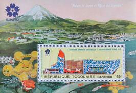 長野オリンピック トーゴ共和国