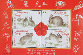 年賀切手 トンガ共和国