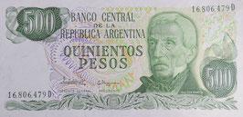 アルゼンチン未使用
