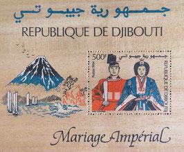 日本の皇室 板の切手ジプチ共和国