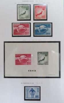 万国郵便連合75年記念
