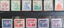 労農遺物図案切手 上海版郵運図階値