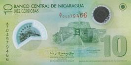 ニカラグア未使用