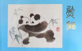 パンダ枠付き