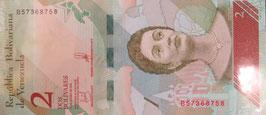 ベネズエラ・ボリバリ共和国 未使用