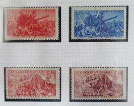 チェコスロバキア 西暦1948年