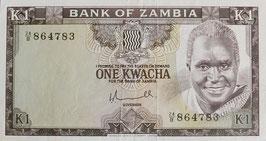 ザンビア未使用