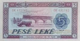アルバニア未使用