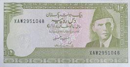 パキスタン未使用
