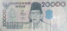 インドネシア共和国