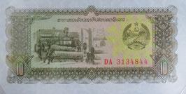 ラオス人民共和国
