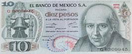 メキシコ未使用