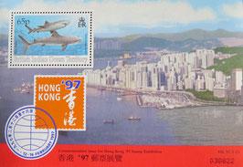 香港郵票展覧