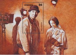 日本の映画 ドミニカ共和国