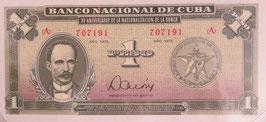 キューバ共和国 独立15周年記念紙幣 未使用