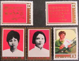 雷鋒同志に学ぼう 中国の婦人達