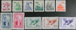 労・農・遺物図案切手 中国工会 平和を守れ
