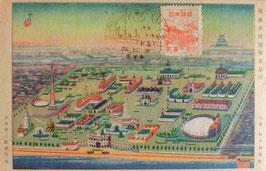 復興大博覧会 昭和23年10月29日