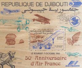 ジプシ木板切手小型シート