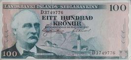 アイスランド共和国 未使用