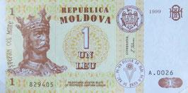 モルドバ共和国 未使用