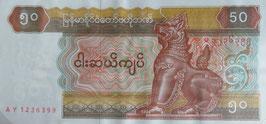 ミャンマー連邦 未使用