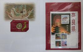 奈良県500円切手入り